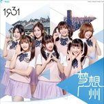 mong tuong quang chau / 梦想广州 - 1931 (girls band)
