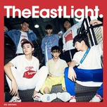 six senses (mini album) - the east light