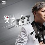 ai tinh / 愛情衝衝衝 - chen sui-yi
