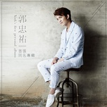 york's first personal album / 首張同名專輯 - quach trung huu