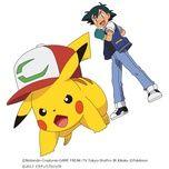 mezase pokemon master (20th anniversary version) - rica matsumoto