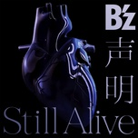 seimei / still alive (single) - b'z