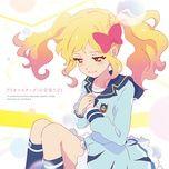 aikatsu stars! no ongaku 01 (cd2) - v.a