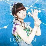 lunarium - haruna luna