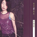when will you come back - ly duc quan (linda lee)