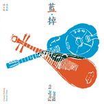 fade to blue / 藍。掉 - chung ngoc phung (chung yufeng), david chen