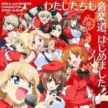 girls und panzer character song album: watashi tachi mo ongakudo, hajimemashita! - v.a