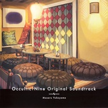 occultic;nine ost (cd1) - masaru yokoyama