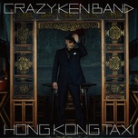 hong kong taxi - crazy ken band