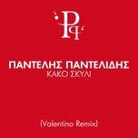 kako skili (valentino remix) (single) - padelis padelidis