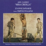 misa criolla (ep) - george dalaras