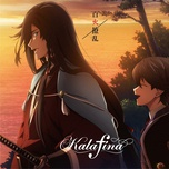 hyakka ryouran (single) - kalafina