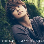 the love - miyano mamoru