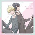 heart signal (single) - hatano wataru