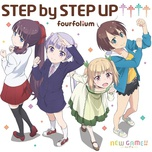 step by step up (single) - fourfolium