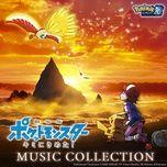 pokemon: kimi ni kimeta! music collection - v.a