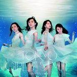 water lily - suiren (single) - tokyo girls' style