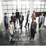 precious girl / are you there? (single) - hey! say! jump