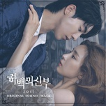co dau thuy than (bride of the water god) ost - v.a