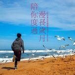 Tải nhạc hay Pei Ni Du Guo Man Chang Sui Yue - (
