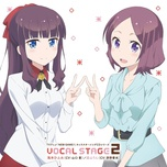 new game!! character song cd series vocal stage 2 - megumi yamaguchi, ai kayano