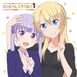 new game!! character song cd series vocal stage 1 - yuuki takada, yoko hikasa