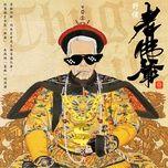 lao fu ye (single) - yellow