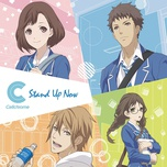 stand up now (single) - cellchrome