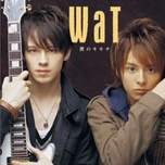 boku no kimochi (single) - wat