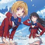 beautiful soldier (single) - minami