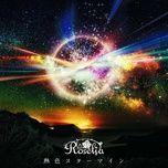 nesshoku starmine (single) - roselia