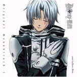 d.gray-man ost 1 - kaoru wada