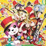 egao no orchestra! (single) - hello happy world!
