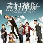 than tham noi tro - a detective housewife 2016 ost - lulu lee (ly tieu lo), gia nai luong