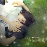 the gioi hop nhat (reunited worlds) ost - v.a