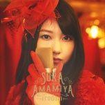 irodori (single) - sora amamiya