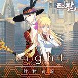 light (single) - yuki tsujimura