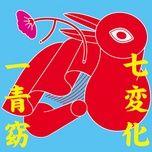 shichihenge (single) - hitotoyo