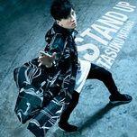 stand up (single) - tasuku hatanaka