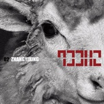 lay 02 sheep - lay (exo)
