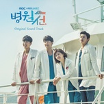 chuyen tau y duc (hospital ship) ost - v.a