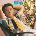 Nghe nhạc Lei Zhi Lu hay nhất
