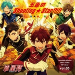 ensemble stars! unit song cd 2nd vol.05 ryuseitai - ryuseitai