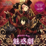 ensemble stars! unit song cd 2nd vol.07 valkyrie - valkyrie