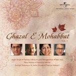 ghazal e mohabbat (vol. 1) - v.a