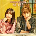 hold your hand (single) - chun ji (teen top), eunha (gfriend)