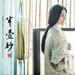 luu kha hi thien y chuyen tap (ban ho sa) / 刘珂矣 禅意中国风音乐专辑(半壶纱) - luu kha hi (cori liu)