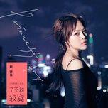 it's no big deal / 了不起寂寞 - doi ai linh (princess ai)