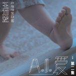 a.i. love:episode 2 / a.i. 愛:第二集 - vuong luc hoanh (wang lee hom)