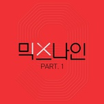 mixnine part 1 (single) - mixnine